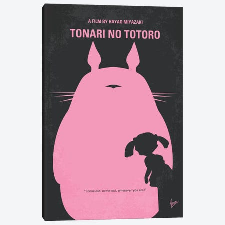 My Neighbor Totoro Minimal Movie Poster Canvas Print #CKG300} by Chungkong Canvas Art