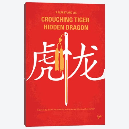 Crouching Tiger Hidden Dragon Minimal Movie Poster Canvas Print #CKG342} by Chungkong Canvas Wall Art
