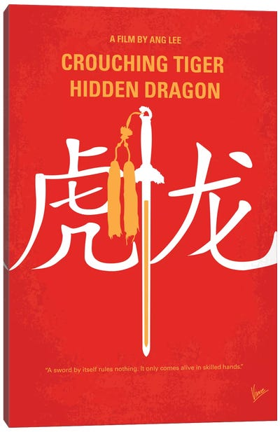 Crouching Tiger Hidden Dragon Minimal Movie Poster Canvas Art Print