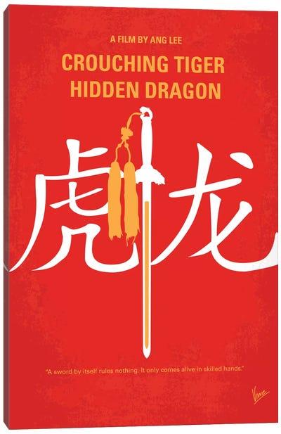 Crouching Tiger Hidden Dragon Minimal Movie Poster Canvas Print #CKG342