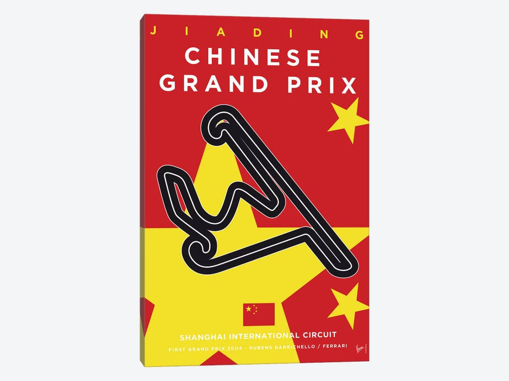 F1 Shanghai Race Track Minimal Poster by Chungkong 1-piece Art Print