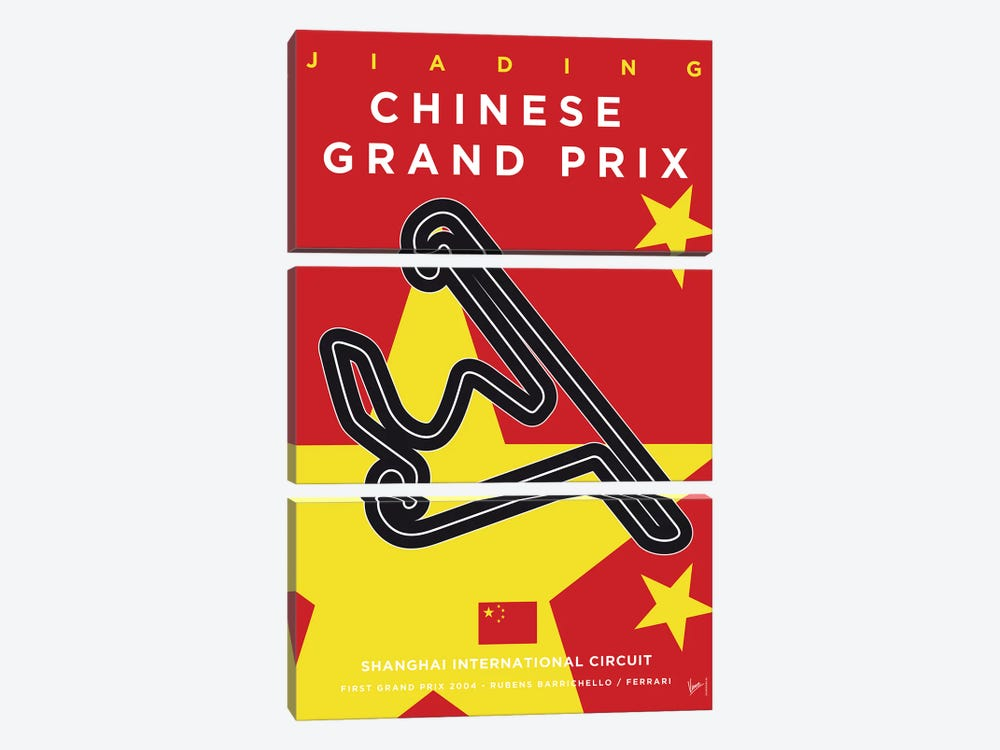 F1 Shanghai Race Track Minimal Poster by Chungkong 3-piece Canvas Art Print