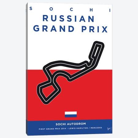 F1 Sochi Race Track Minimal Poster 3-Piece Canvas #CKG865} by Chungkong Canvas Artwork