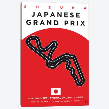 F1 Suzuka Race Track Minimal Poster Canvas Print #CKG866} by Chungkong Canvas Wall Art