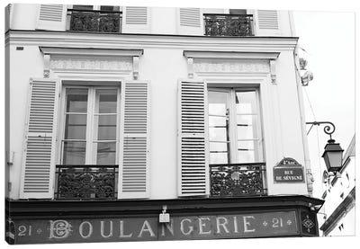 La Boulangerie Canvas Art Print