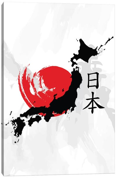 Japan Canvas Art Print