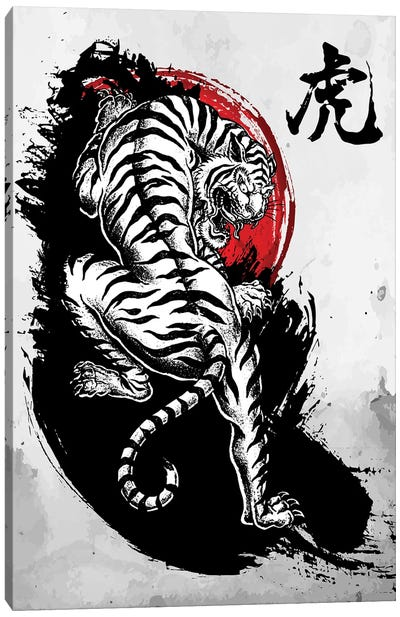 Japanese Tiger Canvas Art Print