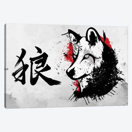 Japanese Wolf Okami Canvas Print #CVL112} by Cornel Vlad Canvas Print