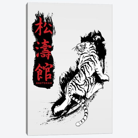 Shotokan Karate Tiger Canvas Print #CVL118} by Cornel Vlad Art Print