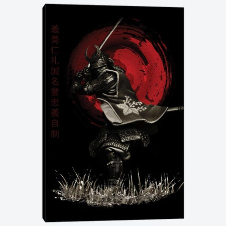 Bushido Samurai Attacking Canvas Print #CVL13} by Cornel Vlad Canvas Art Print