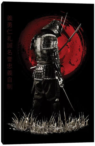 Bushido Samurai Back Turned Canvas Art Print