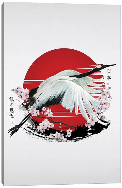 Japanese Red Crane Tsuru Canvas Art Print