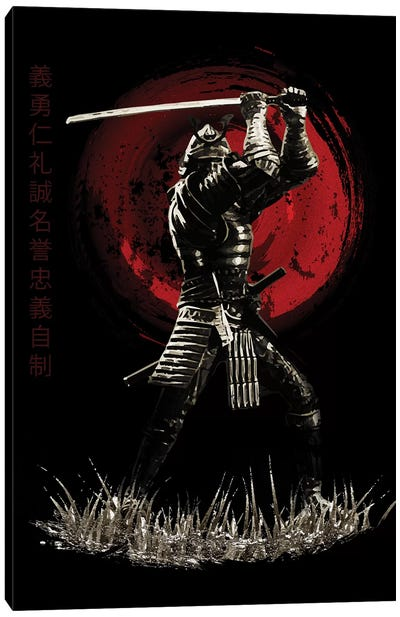 Bushido Samurai Blocking Canvas Art Print