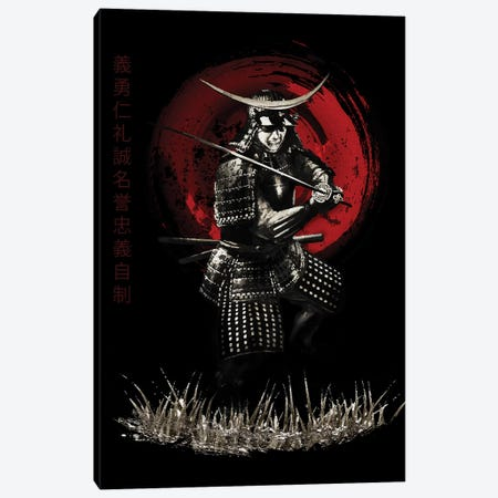 Bushido Samurai Defending Canvas Print #CVL17} by Cornel Vlad Canvas Wall Art
