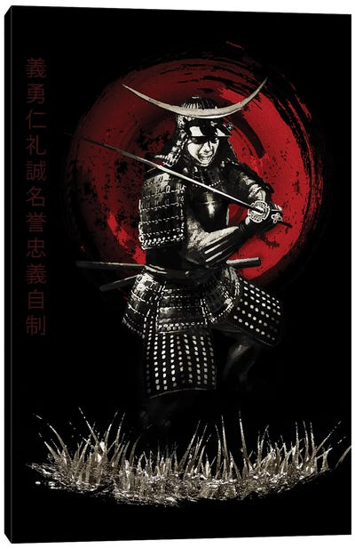 Bushido Samurai Defending Canvas Art Print