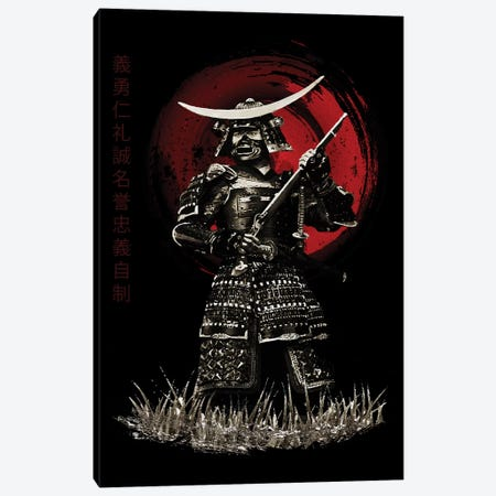 Bushido Samurai With Rifle Canvas Print #CVL20} by Cornel Vlad Canvas Artwork