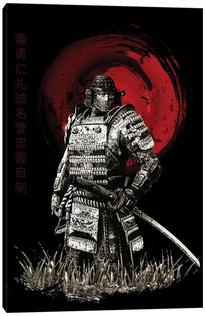 Bushido Samurai Looking Canvas Art Print