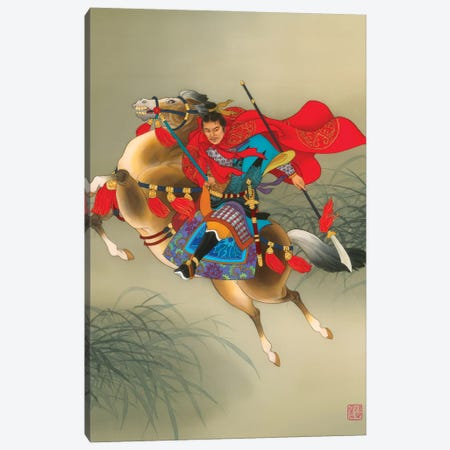 Yue Fei Canvas Print #CYG50} by Caroline R. Young Canvas Wall Art