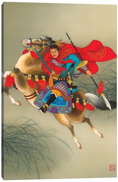 Yue Fei Canvas Art Print