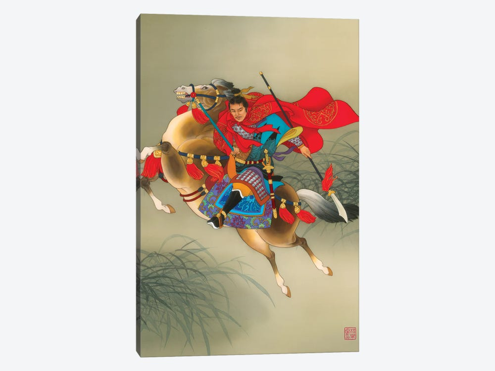 Yue Fei by Caroline R. Young 1-piece Canvas Artwork