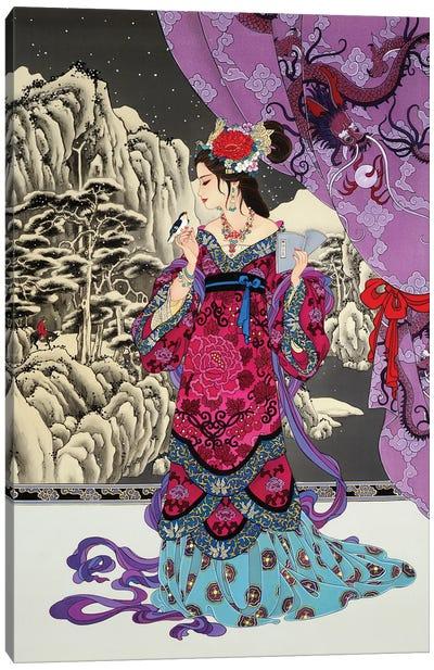 Black Jade Canvas Art Print