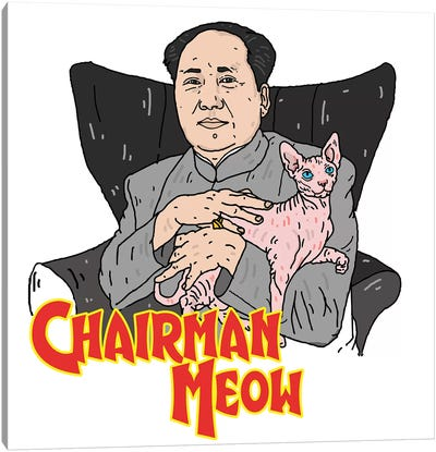 Chairman Meow Canvas Art Print