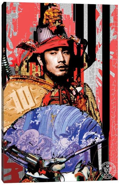 Red Samurai Canvas Art Print