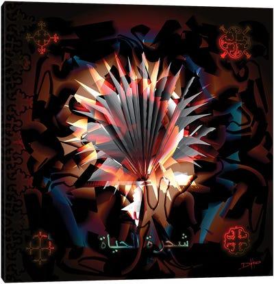 Shajarat Al-Hayah Canvas Art Print