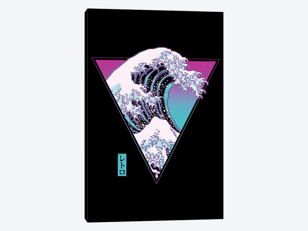The Great Synthwave by Denis Orio Ibañez 1-piece Canvas Art
