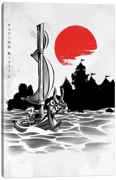 Red Sun Hero Canvas Art Print