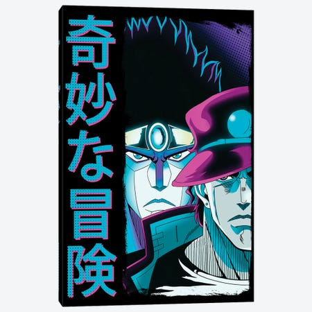 Bizarre Adventure Canvas Print #DOI4} by Denis Orio Ibañez Art Print