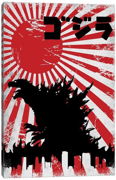 King Kaiju Canvas Art Print