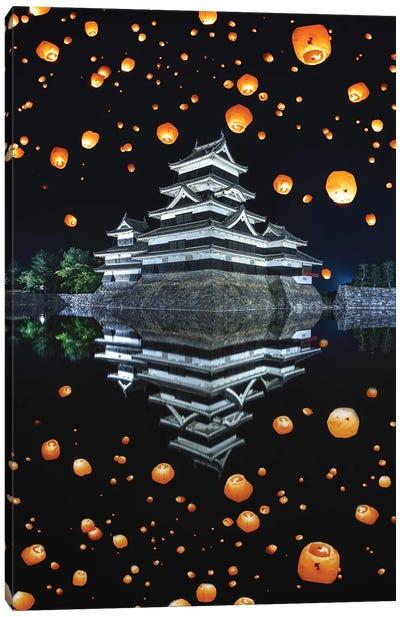 Matsumoto Castle VII Canvas Art Print