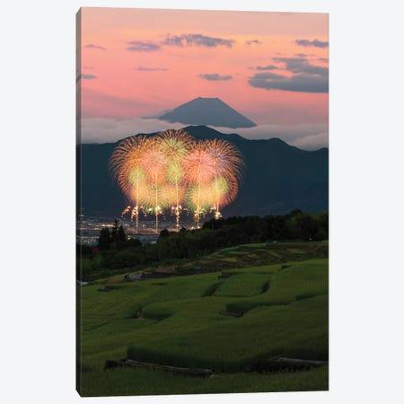 Summer In Japan IV Canvas Print #DUE72} by Daisuke Uematsu Canvas Artwork
