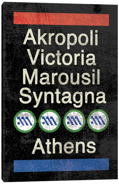 Athens Canvas Art Print