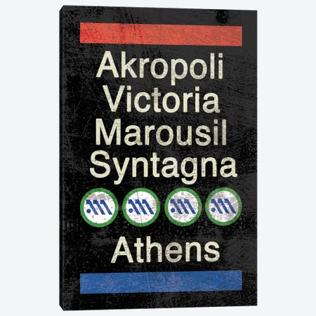 Athens Canvas Print #ECK6} by Erin Clark Canvas Art