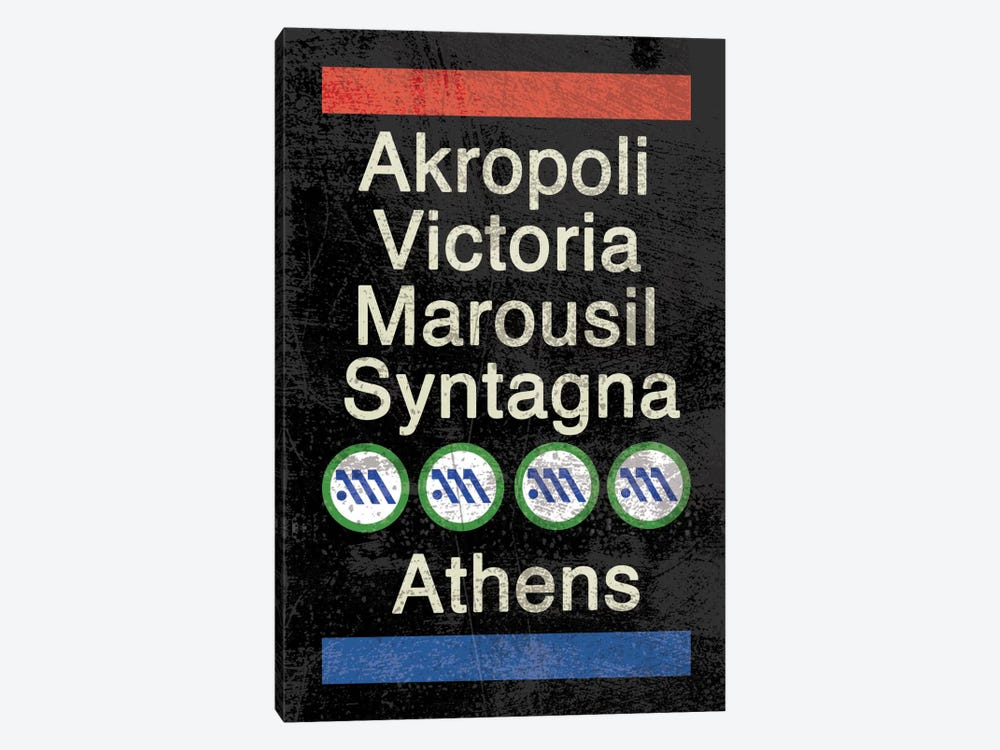 Athens by Erin Clark 1-piece Canvas Artwork
