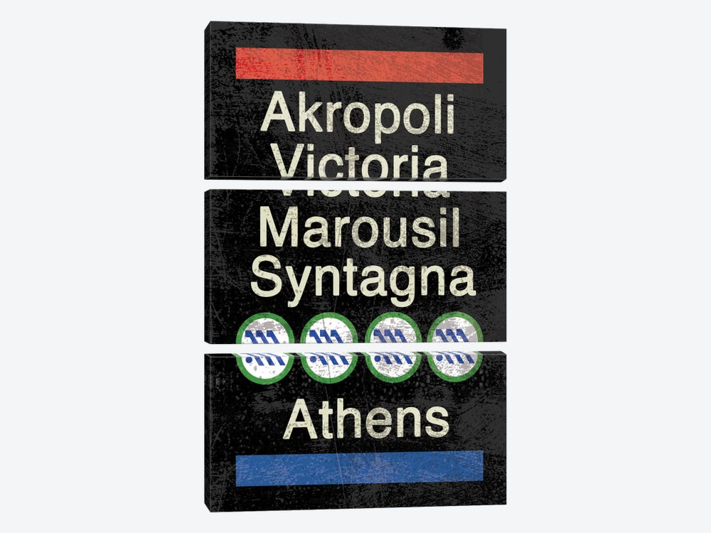 Athens by Erin Clark 3-piece Canvas Wall Art