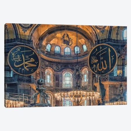 Hagia Sophia Canvas Print #EMN346} by Manjik Pictures Canvas Artwork