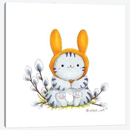 Easter Bunny Canvas Print #EVK16} by Evgeniya Kartavaya Canvas Print