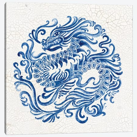 Chinese Porcelain II Canvas Print #EWA315} by Eva Watts Canvas Artwork
