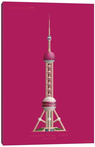 Oriental Pearl Tower Shanghai, China Canvas Art Print