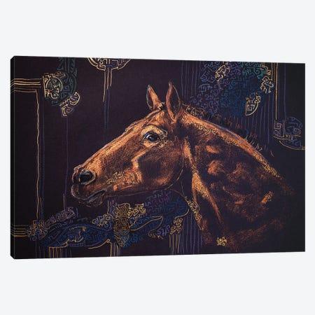 Ducia Canvas Print #FFK112} by Fefa Koroleva Canvas Art Print
