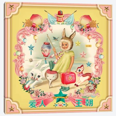 Bunny Girl Yellow Canvas Print #FHE8} by Fiona Hewitt Canvas Art