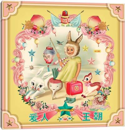Bunny Girl Yellow Canvas Art Print