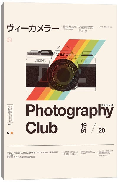 Photography Club Canvas Art Print