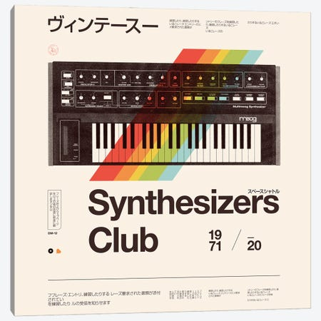 Synthesisers Club Canvas Print #FLB196} by Florent Bodart Canvas Art Print