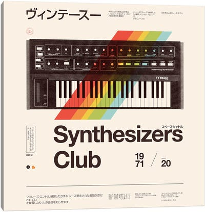 Synthesisers Club Canvas Art Print