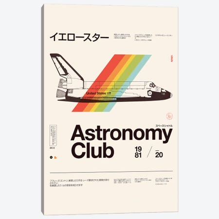 Astronomy Club Canvas Print #FLB197} by Florent Bodart Canvas Art Print