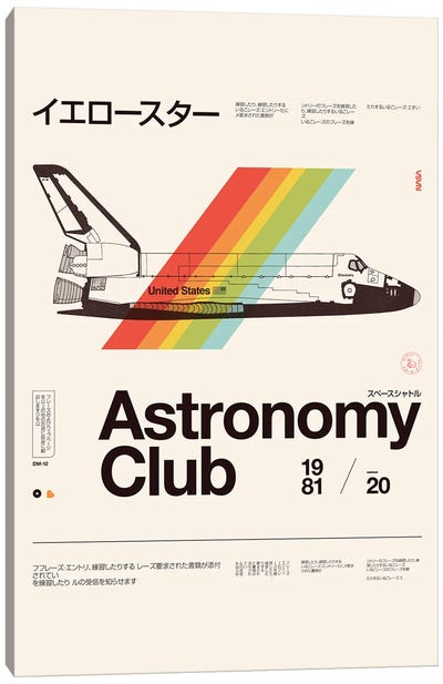 Astronomy Club Canvas Art Print